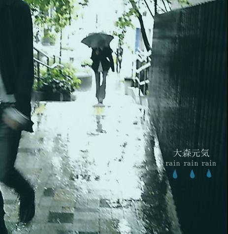rain_jpg.JPG