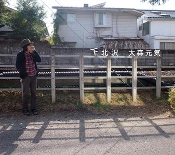 shimokitazawa.jpg