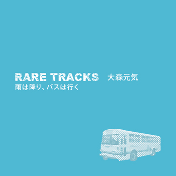 raretracks_amehahuri.jpg